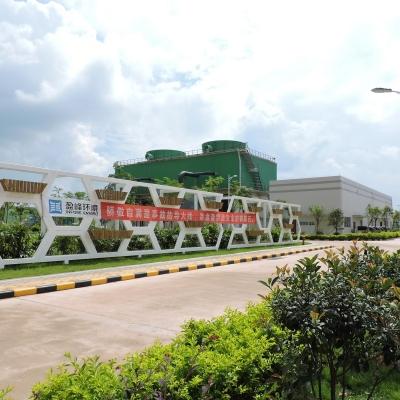 广东省廉江市垃圾处理发电厂厂区景观设计(2016)